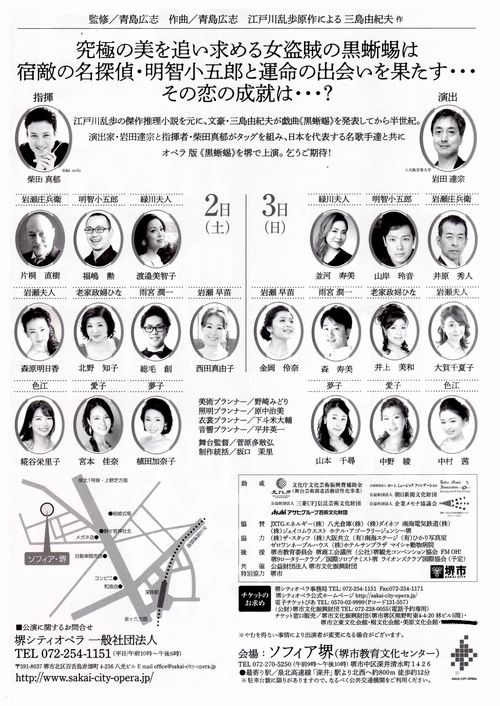 20190202_kurotokage02.jpg