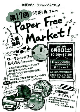 20190609_paper01.jpg