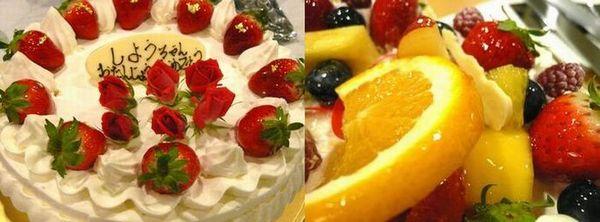 akiko-cake-600.jpg