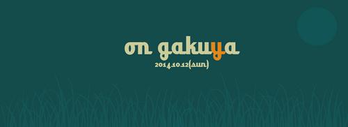 14_10_12_ongakuya.png