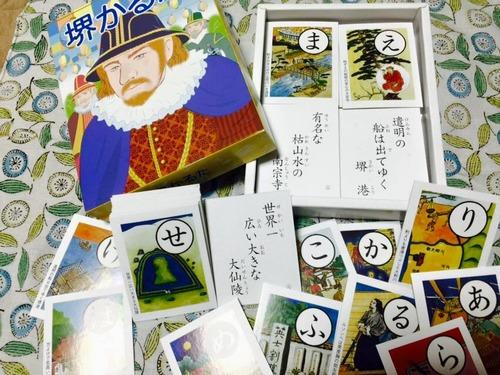 16_01_11_karta.jpg