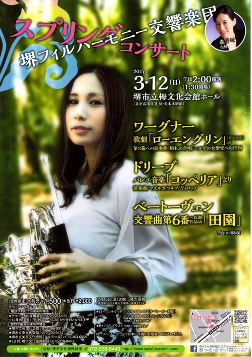 17_03_12_spring.jpg