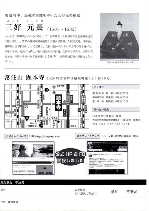 17_06_25_gencyou02.jpg