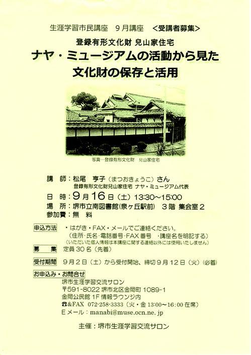 17_09_16_naya.jpg