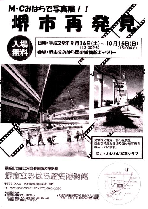 17_09_16_photo.jpg