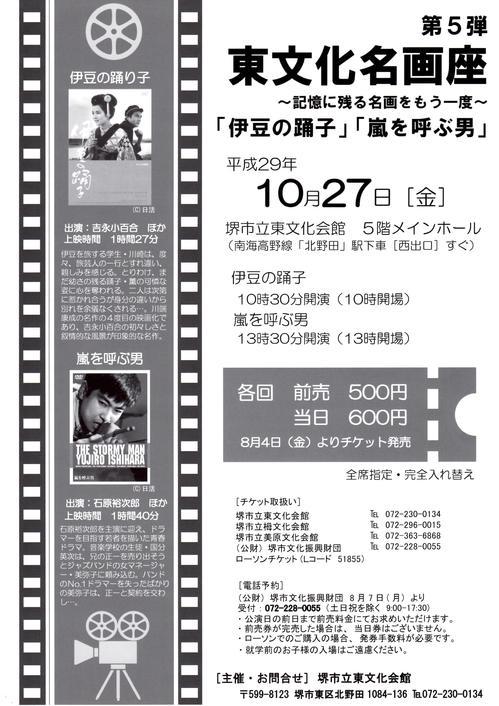 17_10_27_movie.jpg