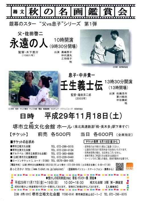 17_11_18_movie.jpg