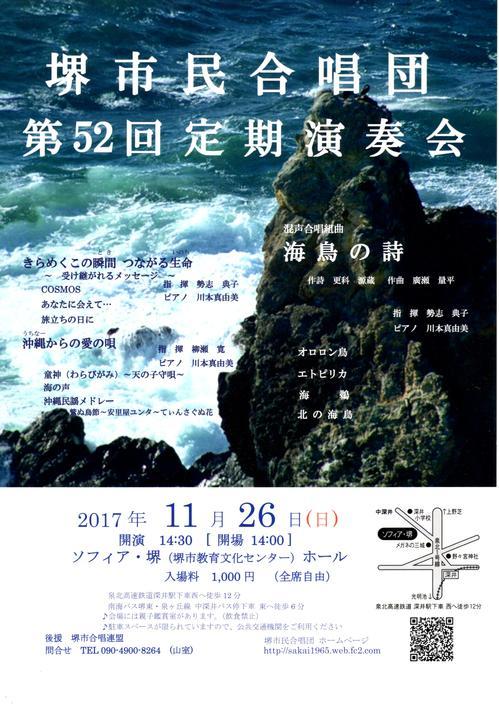 17_11_26_cjorus01.jpg
