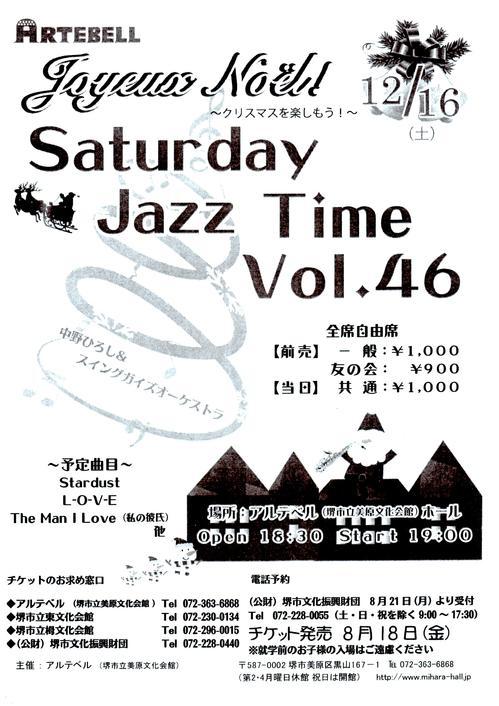 17_12_16_jazz.jpg
