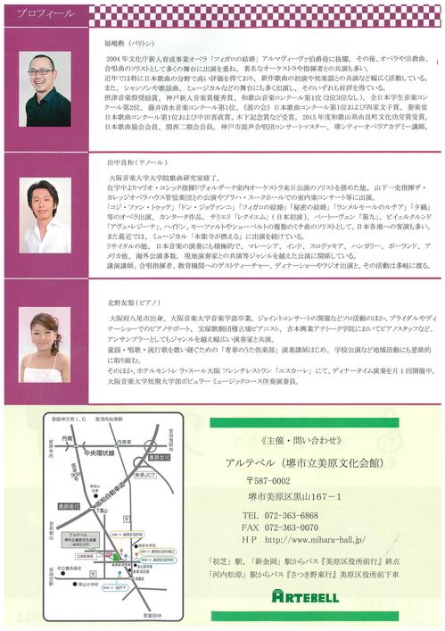 18_01_21_syouwa02.jpg