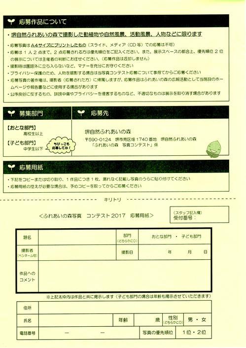 18_01_30_photocon02.jpg
