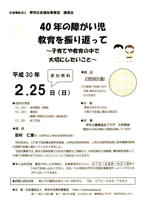 18_02_25_charenge01.jpg