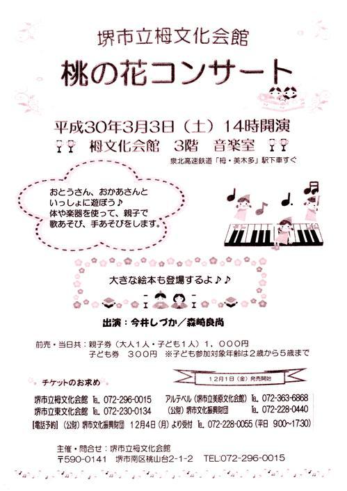 18_03_03_momo.jpg