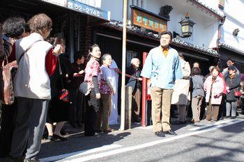 mizuno-jyomaku-01-350.jpg