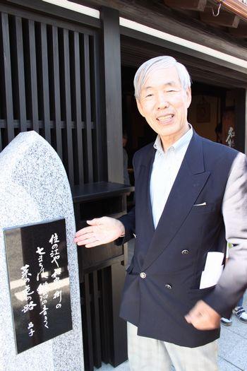 mizuno-nakai-sensei-350.jpg