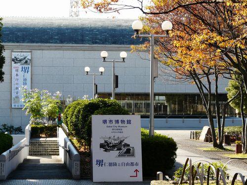 01_dantu_machi_museum01.jpg