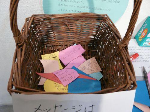 02_charity_minamisouma03.jpg