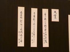 02_haiku1.jpg
