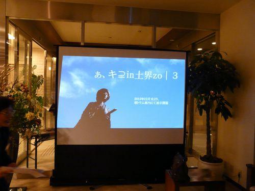 02_yosanoakiko2013_asaoka02.jpg