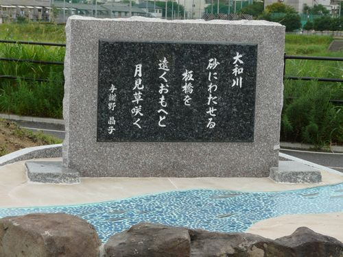 02_yosanoyamato_kahi01.jpg