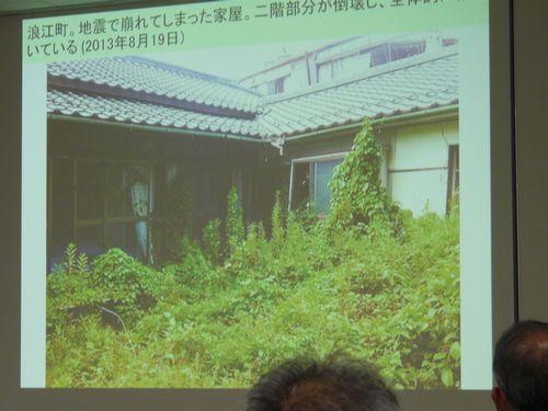 03_chihou_shineha02.jpg