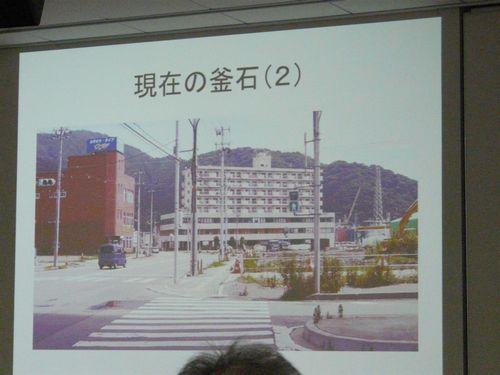 04_chihou_uno03.jpg