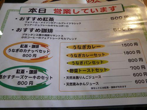 04_zakoneM_menu.jpg