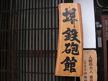 fukusuke7-1.jpg