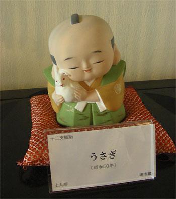 fukusuke8-2.jpg