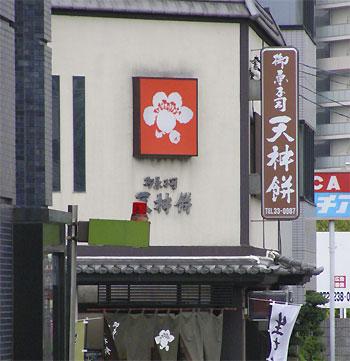 fukusuke9-1.jpg