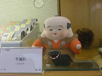 fukusuke9-2.jpg