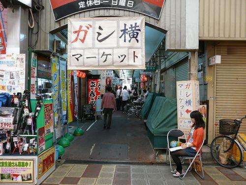 gashiyoko00_street02.jpg