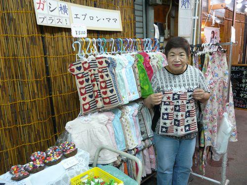 gashiyoko01_eplonmama01.jpg