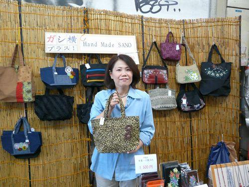 gashiyoko01_handmadesano01.jpg