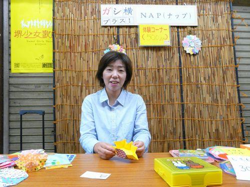 gashiyoko01_nap01.jpg