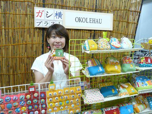 gashiyoko01_okolehau01.jpg