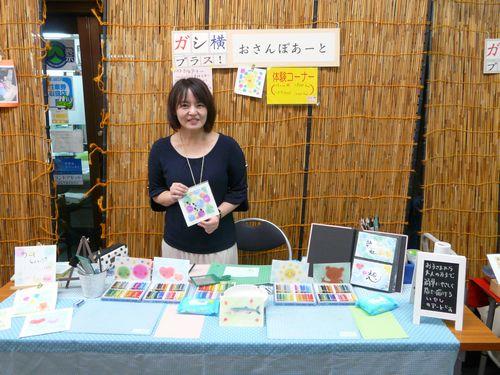 gashiyoko01_osanpoart01.jpg
