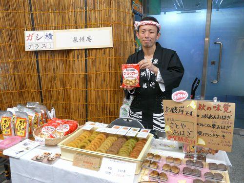 gashiyoko01_sensyuan01.jpg