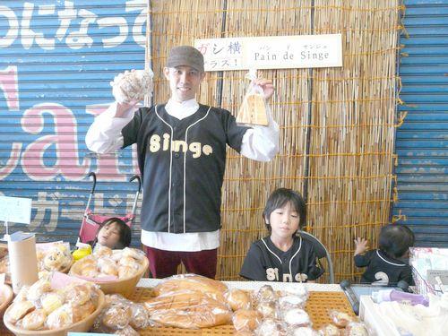 gashiyoko01_singe01.jpg