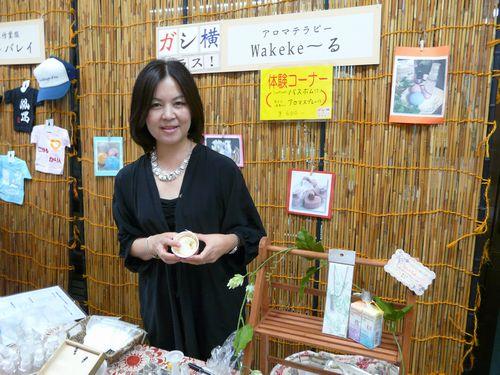 gashiyoko01_wakeke^ru01.jpg