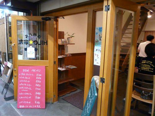 gashiyoko02_teppanbar03.jpg