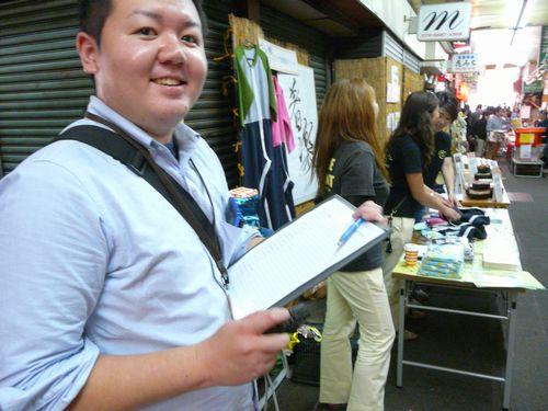 gashiyoko03_kawabata01.jpg
