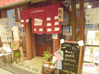 natuyasumi001.jpg