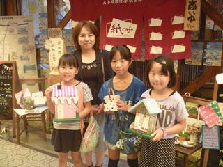 natuyasumi015.jpg