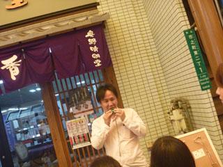 natuyasumi016.jpg