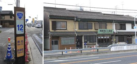 shichido1-4.jpg
