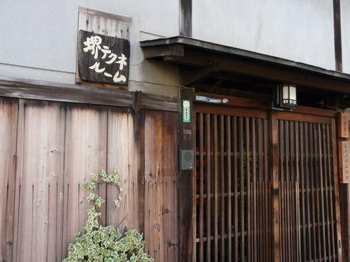 01_inamoto_techne01.jpg