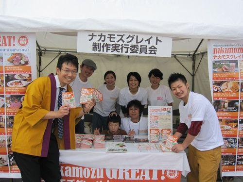 02_higuchi_sakaifair02.jpg