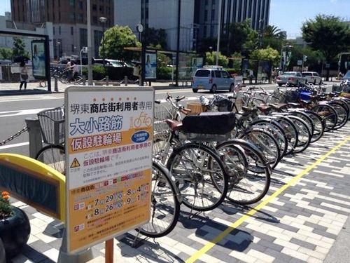 02_yamoto_cyuurin01.jpg