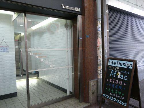 03_yamoto_yamotobuild01.jpg